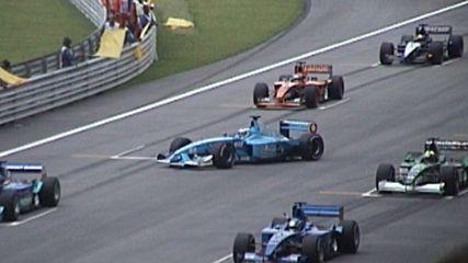 Трагикомичният старт в Малайзия през 2001