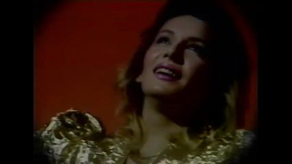 Vesna Zmijanac - Moj dilbere - (TV Poster 1985)
