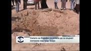 Силите на Кадафи са успели да си върнат контрола над град Зуара