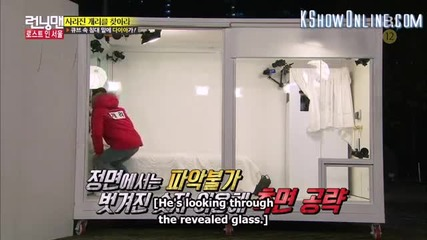[ Eng Subs ] Running Man - Ep. 276