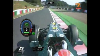 Формула1 Клалификацията За Място за Гран При На Япония 2011 (1/5)