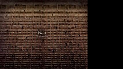 Бг превод! Nell - Loosing Control
