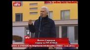 Протест на Пп Атака за отнемане на лиценза на Evn Bulgaria Сливен 13.02.2013