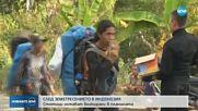 Стотици туристи са блокирани в планините след голямото земетресение в Индонезия