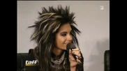Bill Kaulitz - Cocaina