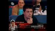 Иван Ангелов от Music idol 2 единствен в цял свят не се явява на концерт! Зрителите решеват дали да остане
