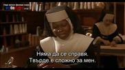Sister Act / Систър Акт (1992) Bg Subs №495