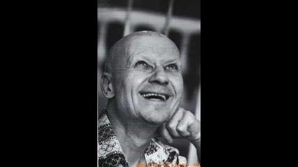 Чикатило - най-бруталният убиец в СССР на всички времена