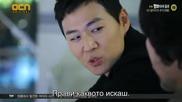 Бг субс! Vampire Prosecutor / Вампирът прокурор (2011) Епизод 3 Част 3/4