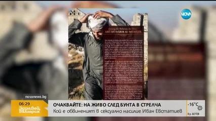 ИДИЛ освободи 270 цивилни