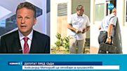 Новините на NOVA (13.09.2016 - централна емисия)