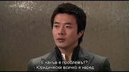 [easternspirit] Bad Love (2007) E11 2/2