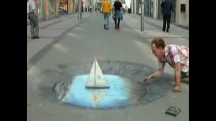 Страхотно 3d Улично Рисуване