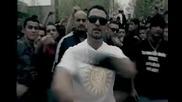 Bero Bass - Chorweiler Crip /високо качество/