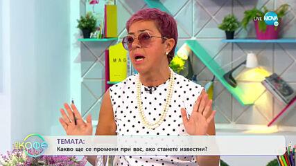 """Георги Симеонов-JJ: """"Известността за мен е средство да покажа на повече хора музикалността си"""""""