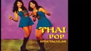 Va - Thai Pop Spectacular 60s - 80s Asia Psych Rock Folk Music Full Compilation Thailand