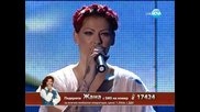 X Factor Жана Бергендорф Live концерт - 12.12.2013г.