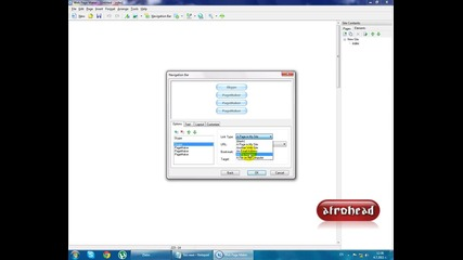 Как се прави уеб сайт с Web Page Maker