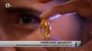 Оранжев диамант ще бъде продаден на търг в Женева