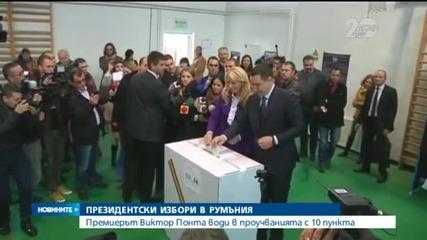 Виктор Понта води в президентската надпревара в Румъния - Новините на Нова