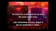 Най - Нежната Песен на Mixalis Xatzigiannis - Трябва Да Си Тук [превод]