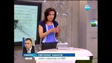 Психичноболен стреля по хора в Лясковец, има убит полицай - Новините на Нова