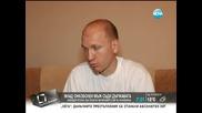Млад онкоболен мъж съди държавата - Здравей, България (30.07.2014г.)