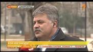 Тодор Тодоров-чакъра не се е самоубил