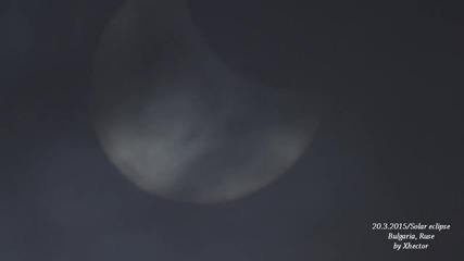 Слънчево затъмнение, Русе. 20.03.2015