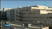 Стрелба във военна болница в Сан Диего вдигна полицията на крак