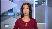 Отложиха гледането на мярката на двамата тотоизмамници - Новините на Нова