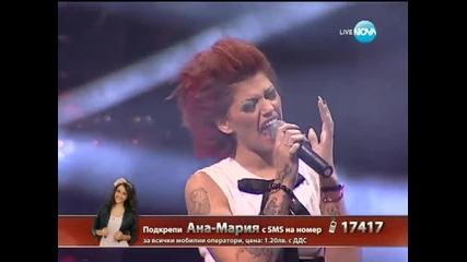 X Factor Ана - Мария Янакиева и Жана Бергендорф Live концерт - 05.12.2013 г