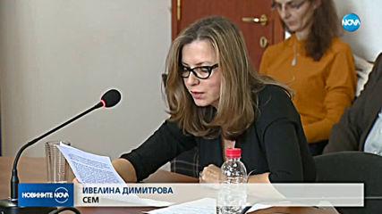 СЕМ прекрати предсрочно мандата на генералния директор на БНР