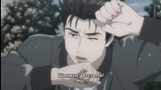 [ Bg Subs ] Kiseijuu Sei no Kakuritsu Episode 18 [720p] [otakubg]