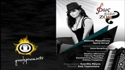 2013 Kostas Makedonas - Leila ( New Official Single 2013 ) Hq