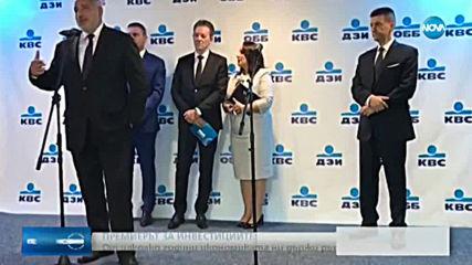 Борисов: От няколко години икономиката ни държи ръст