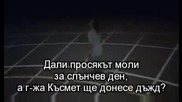 [бг Превод] James Blunt - I Really Want You