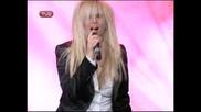 Емилия - Ти Си Луд ( В Шоуто На Азис)