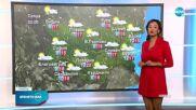 Прогноза за времето (19.10.2021 - обедна емисия)