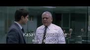 Don 2006 - филм - (12/17)