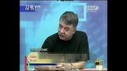 ! Търтеи, Крадци, Разстрели И Кайсиева Ракия - Господари На Ефира, 18.07.2008 !