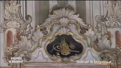 великолеоният век (френски документален филм за Сюлейман Великолепни и Роксолана(част5/7)бг суб