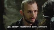 Черни пари и любов - Kara para ask 2014 Сезон1 Eп.9 Част 2-2