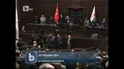 Турски депутат произнесе 12-часова реч в парламента