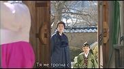 [easternspirit] 18-годишна булка (2004) E08-2