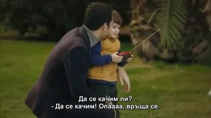 Кралицата на нощта 3 епизод bg sub