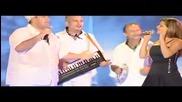 Преслава - Любов балканска
