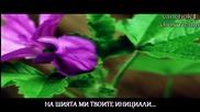 [превод] Ти си всичко,което обичам / Maro Lytra - Eisai oti agapao
