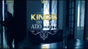 Kings - Pio Poly Apo Pote - Official Music Video
