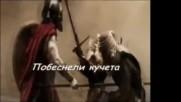 Patrida Mou - Notis Sfakianakis - Превод